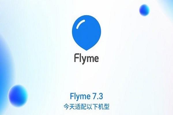 آپدیت پایدار FLYME 7.3 برای 14 مدل گوشی میزو منتشر شد
